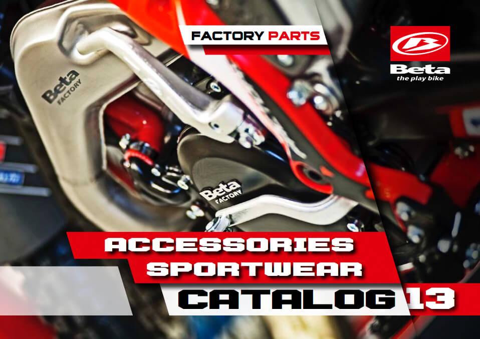 2013-beta-accessories